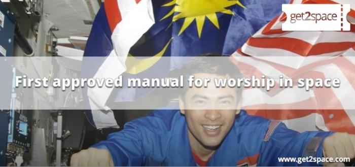 First Muslim Space Manual